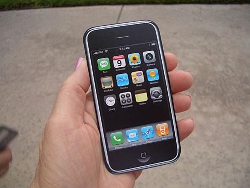 cardboard iphone