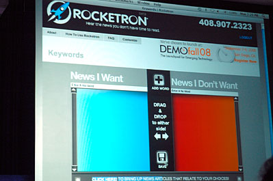 rocketron opt in/out screen