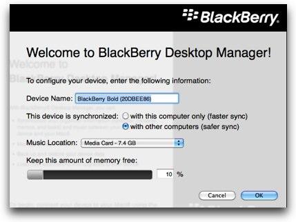 blackberry startup screen