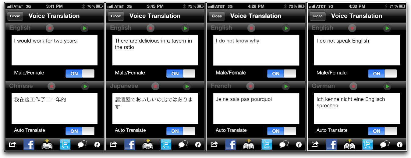 four transitions - german, english, japanese and french (all wrong0