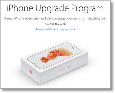 phone_upgrade_program logo from apple